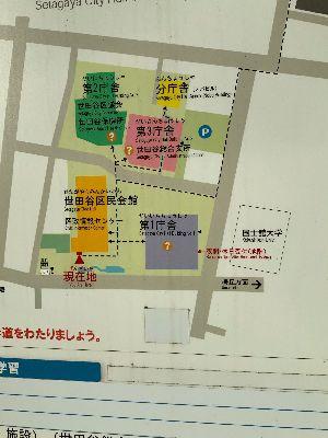 三軒茶屋の風俗営業調査.jpg