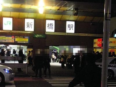 新橋駅2.jpg