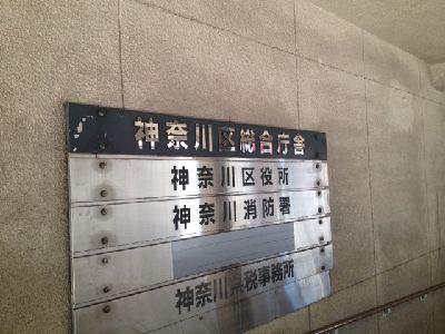 1.13kanagawahoke.jpg