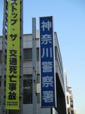 1.15kanagawake2i.jpg