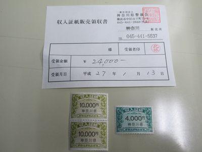 1.15kanagawakei1.jpg
