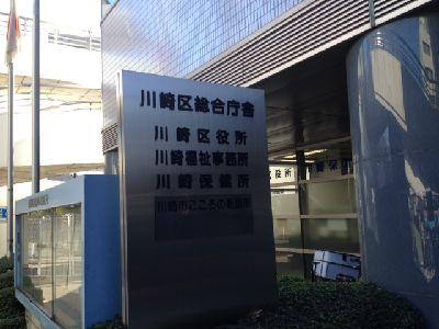 11.13KAWASAKIHO.jpg