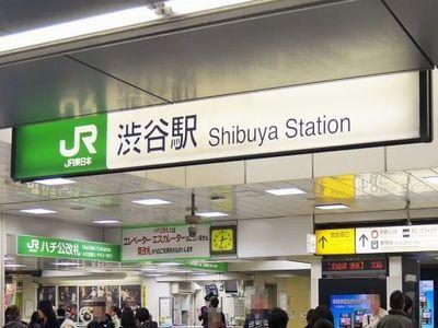 171102shibuya.jpeg