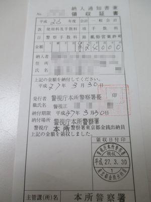 533.jpg