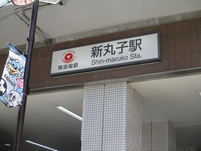 IMG_0671b.JPG