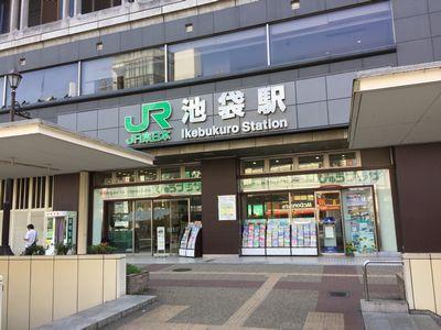 IMG_1108.JPG