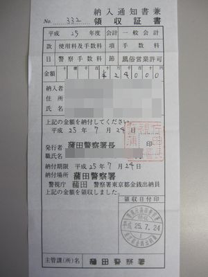 IMG_1997.jpg
