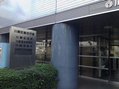 KAWAHO9.16.jpg