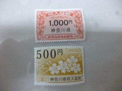 P1020415.JPG