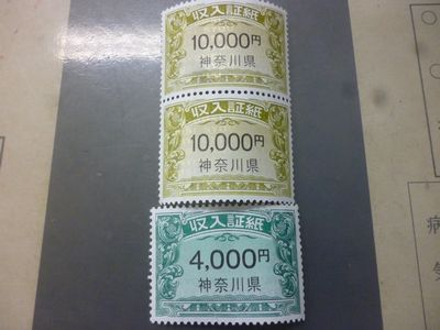 P1020649.JPG