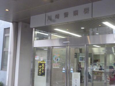 P1030296.JPG