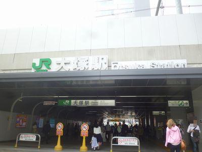 P1030325.JPG