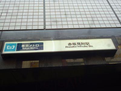 P1030467.JPG