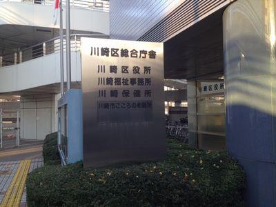 kawaho11.jpg