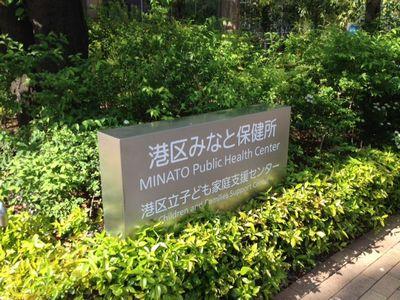 minahoke1.jpg