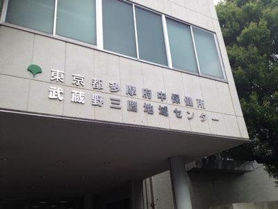 mitakaho.jpg