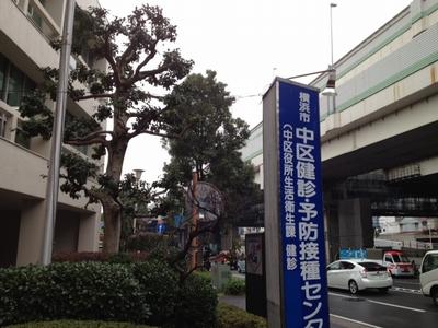 nakakuhoke.jpg