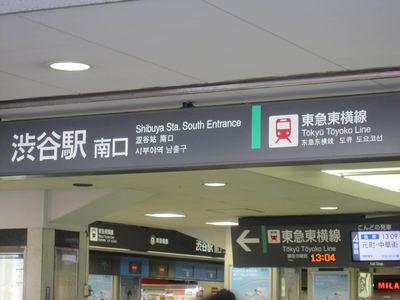 sibuyaeki.jpg