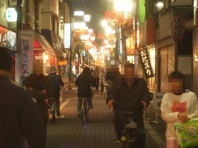 zoushiki.jpg